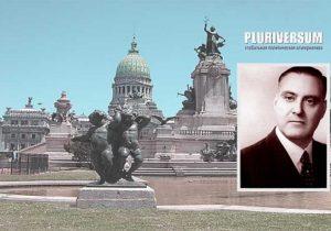Сампай: кресный отец социального конституционализма
