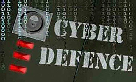 Киберзащита – многосторонний политический вызов