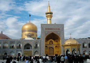Начался прием заявлений от кандидатов в президенты Ирана