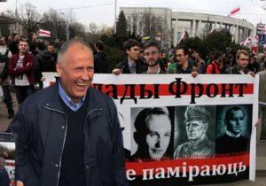От национализма до нацизма – или как оппозиция Беларуси при помощи «аналитиков» создает боевые ячейки