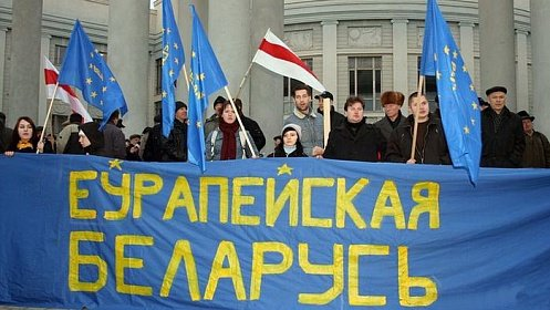 Пятая колона в Беларуси