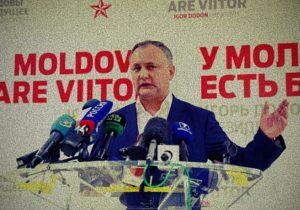 Молдавская рокировка
