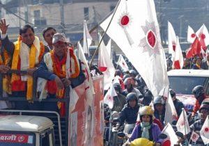 Коммунисты победили на выборах в Непале — тихо, по китайски, улыбнулся Си