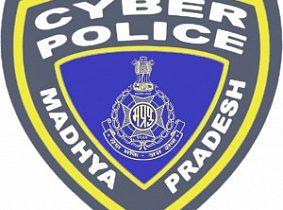 Индийский киберхаос