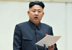 Новогодняя речь Ким Чен Ын