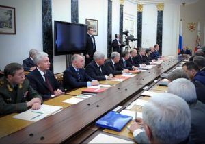 О национальной безопасности России в современном мире
