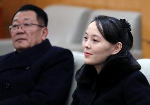 Делегация КНДР отказалась от встречи с вице-президентом США в Пхенчхане