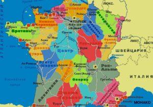 Французская школа геополитики в 2000-х годах: отношения ЕС с Россией
